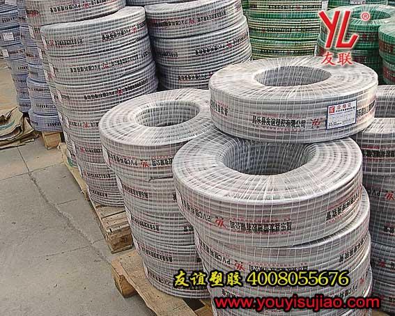 抗老化pvc塑料管