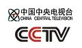 中央电视台央视合作伙伴