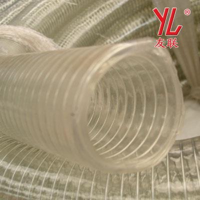 Φ50无毒食品级软管