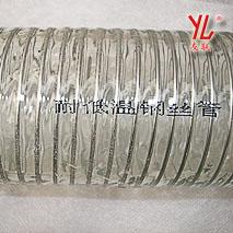 耐低温用钢丝管