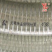 食品级钢丝管|38不含塑化剂食品专用管