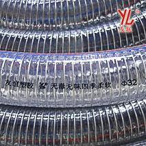无毒Φ32食品级钢丝软管
