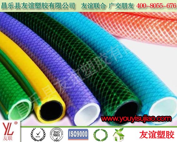 线管,绿化公司专用管
