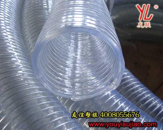 内径75mm无味透明钢丝管
