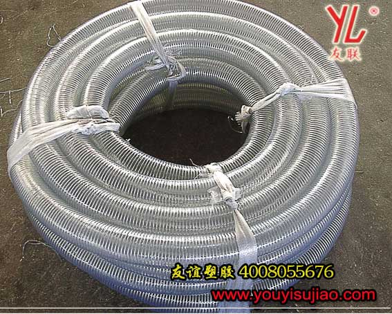 pvc透明钢丝管